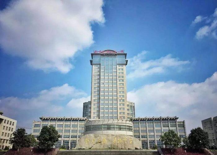 南京航空航天大学实验室