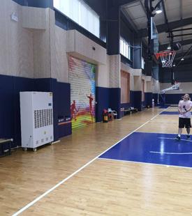 篮球馆除湿解决方案